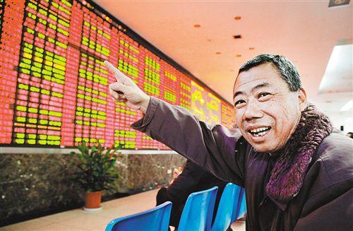 股票交易費用