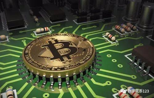 數字貨幣是什麼