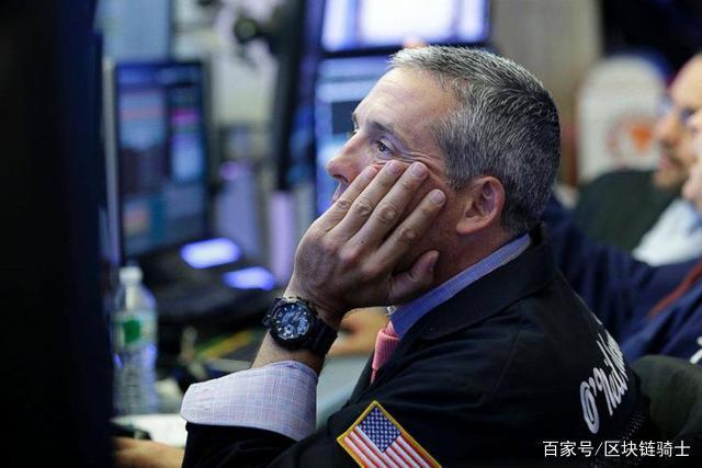 虛擬貨幣交易