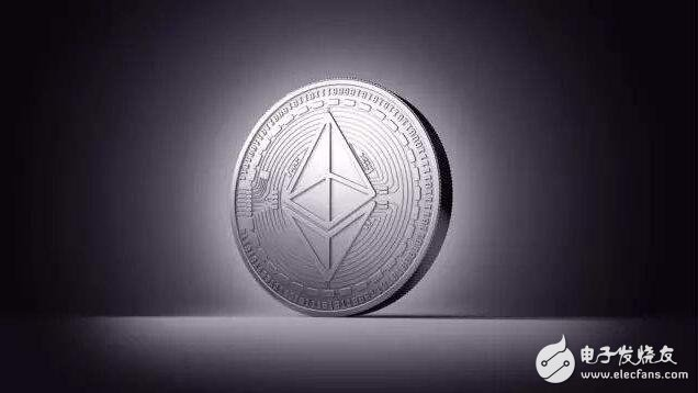 虛擬貨幣介紹